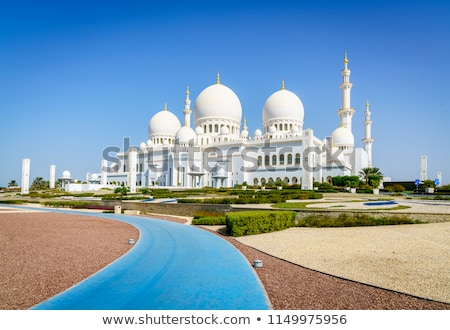 Сток-фото: Абу-Даби · белый · мечети · закат · здании · каменные