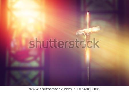 öreg · katolikus · templom · égbolt · épület · kő - stock fotó © stevanovicigor
