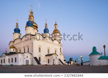 st sophia assumption cathedral in tobolsk kremlin stock photo © aikon