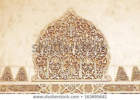 アルハンブラ宮殿 · 宮殿 · 有名な · ロイヤル · ユネスコ · 遺産 - ストックフォト © serpla