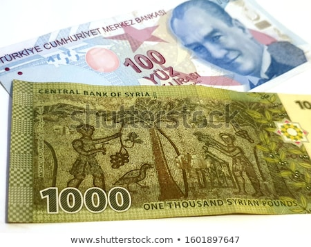 Central Bank of the Republic of Turkey Stock photo © Istanbul2009