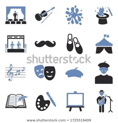 Hegedű ikon zene könyvek művészet felirat Stock fotó © Olena