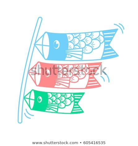 Silhueta ícone forma peixe férias dia Foto stock © Olena