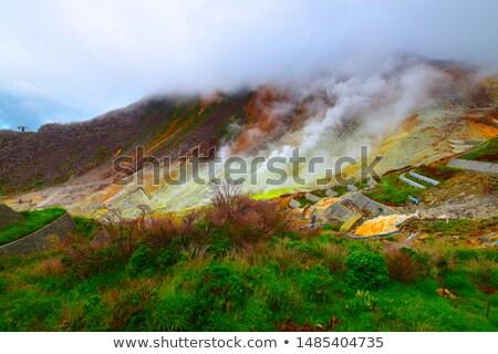 Segno Giappone vulcanica valle costruzione muro Foto d'archivio © boggy