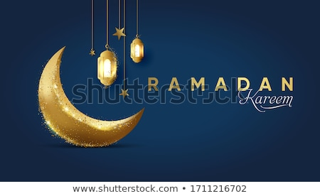 Suspendu lanterne décoratif ramadan heureux Photo stock © SArts