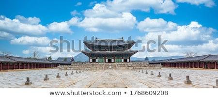 Palais Séoul Corée du Sud bâtiment mur architecture Photo stock © vichie81