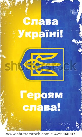 Tryzub. Ukrainian Blue and yellow Grunge texture Coat of Arms, trident national symbol. Tryzub. Stoc Stock photo © kyryloff
