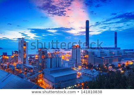 Power Plant 2 Foto d'archivio © cozyta