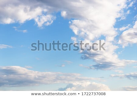 素晴らしい 空 青空 海 自然 風景 ストックフォト © photochecker