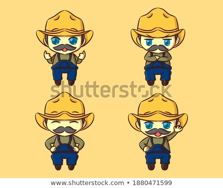 chibi professions set gardener stock photo © ansy