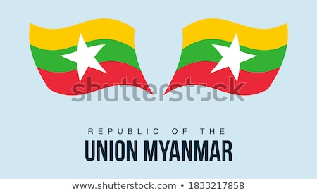 Map on flag button of Republic  the Union  Myanmar Stock photo © Istanbul2009