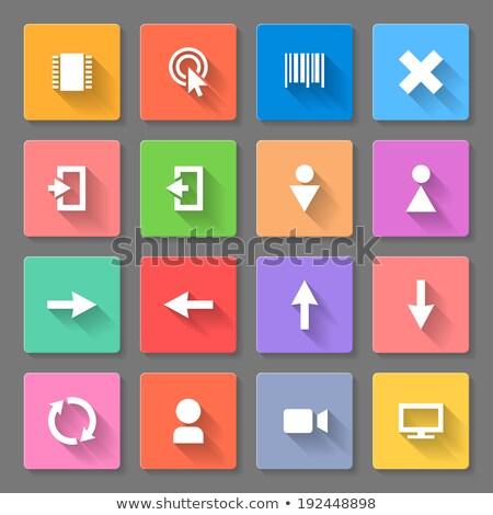 Barcode glas business informatie verkoop stoppen Stockfoto © fuzzbones0