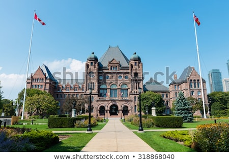 Stock photo: Ontario's Legislative Building