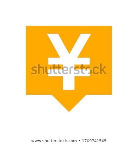 yen · felirat · 3D · piros · üzlet · pénz - stock fotó © kiddaikiddee