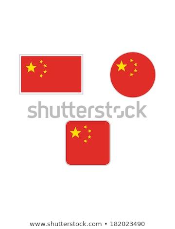中國 旗 幀 插圖 設計 背景 商業照片 © colematt