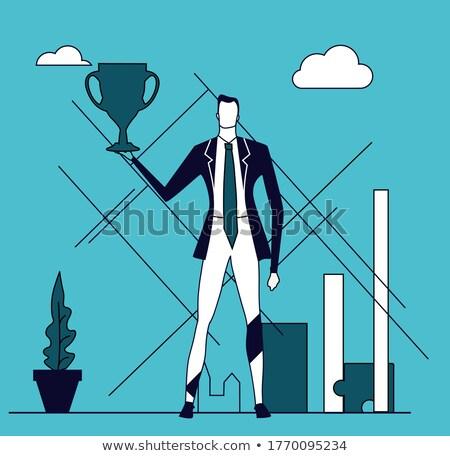 Startup mensen trofee succes vector geslaagd Stockfoto © robuart