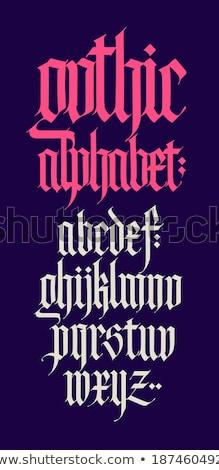 Klasik Gotik ayarlamak eski harfler Stok fotoğraf © evgeny89