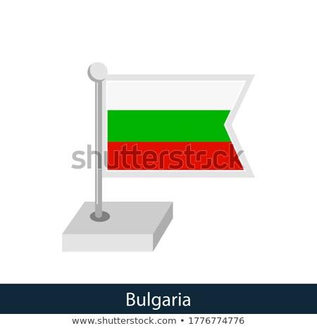 Okostelefon zászló Bulgária telefon internet telefon Stock fotó © vepar5