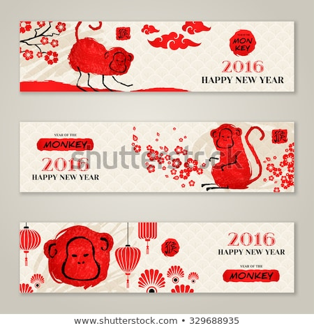 ano · novo · macaco · cartão · feliz · ano · novo · chinês · 2016 - foto stock © orensila
