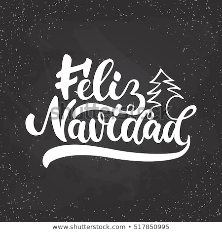 Christmas Illustration with Spanish Feliz Navidad Typography, Glass Ball, Confetti, Serpentine and G Stock photo © articular