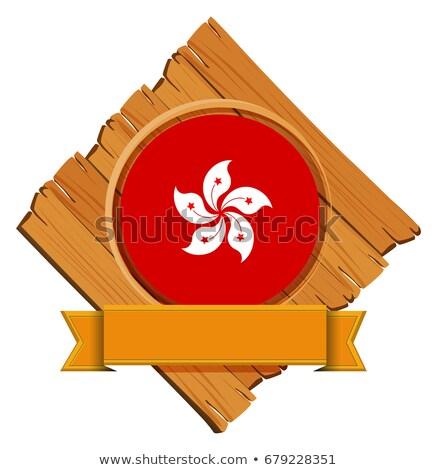 HongKong flag on wooden board Stock photo © colematt