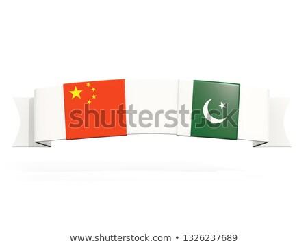 Szalag kettő tér zászlók Kína Pakisztán Stock fotó © MikhailMishchenko