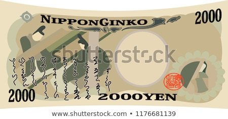 Indietro lato yen nota illustrazione deformata Foto d'archivio © Blue_daemon