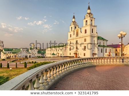 Holy Spirit Cathedral, Minsk, Belarus Stock photo © borisb17