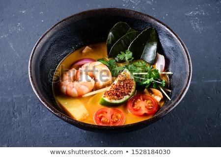 Ингредиенты · популярный · тайский · суп · извести · красный - Сток-фото © galitskaya