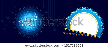 auspicious happy diwali colorful banner decorative design Stock photo © SArts