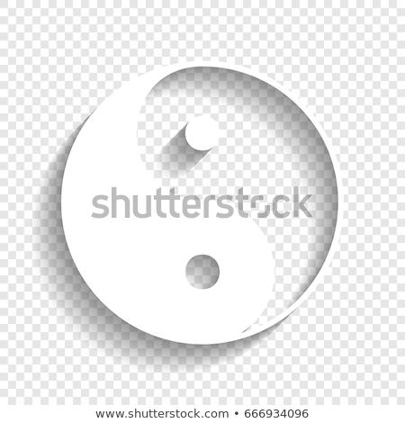 ying yang button Stock photo © njaj
