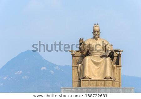 Rei estátua Seul Coréia do Sul urbano noite Foto stock © travelphotography