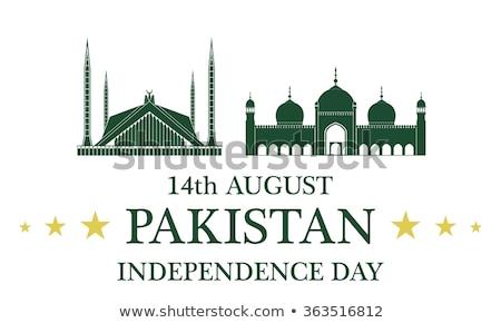 共和国 パキスタン アジア マップ プラス ストックフォト © Vectorminator