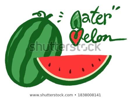 isolado · branco · alto · verde · semente - foto stock © moses