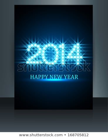 Fantastic new year 2014 shiny blue colorful template brochure il Stock photo © bharat