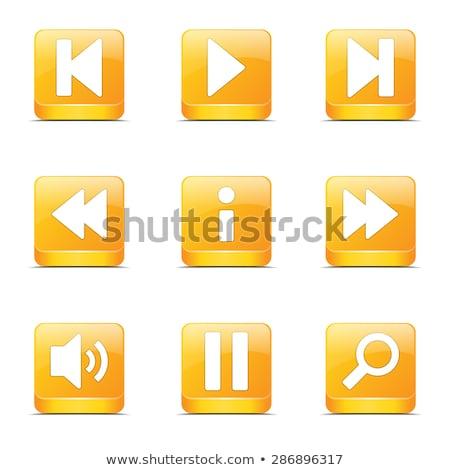 Multimedialnych placu wektora żółty ikona projektu Zdjęcia stock © rizwanali3d
