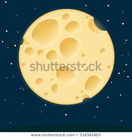 月 チーズ 誰も 子 光 背景 ストックフォト © sharpner