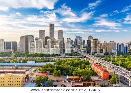 Пекин Китай Skyline акварель искусства печать Сток-фото © chris2766