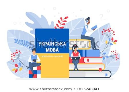 Comprimido Ucrânia bandeira imagem prestados Foto stock © tang90246