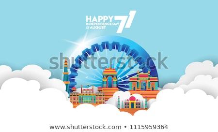 Indiai nap vektor léggömbök zászló színek Stock fotó © m_pavlov