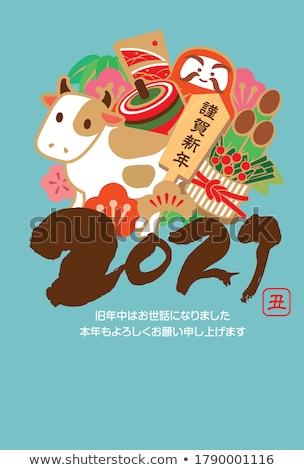 Quadro modelo bonitinho vaca ilustração natureza Foto stock © bluering