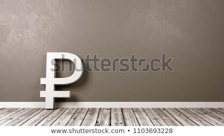 Ruble Currency Sign on Wooden Floor Against Wall Stock photo © make
