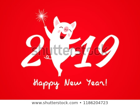 Stock fotó: Be Merry Poster, Piglet New Year Symbol with Gift