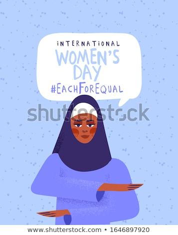 Festa della donna pari muslim diversità carta internazionali Foto d'archivio © cienpies