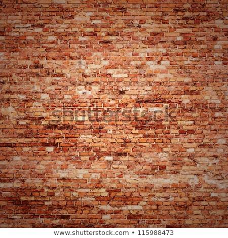 bağbozumu · kâğıt · tuğla · duvar · duvar · Metal · sanat - stok fotoğraf © archipoch