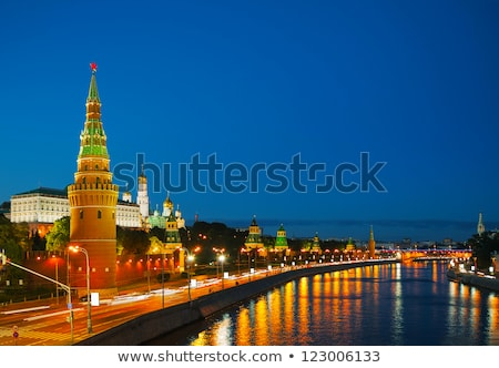 Panoramic overview of downtown Moscow with Kremlin Stock photo © AndreyKr