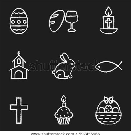 orthodox church icon drawn in chalk stock photo © rastudio