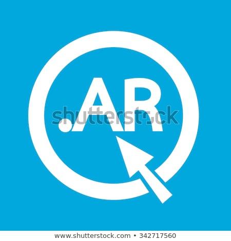 Argentyna domena kropka podpisania ikona ilustracja Zdjęcia stock © kiddaikiddee
