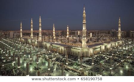Medina Saudi Arabia Stock photo © zurijeta