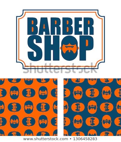 Fodrász bolt logo minta szakállas dísz Stock fotó © popaukropa